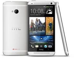 HTC One Google Edition Coming This Summer (Rumor)