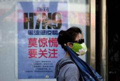 Impossible to predict outcome in China's bird flu outbreak: WHO